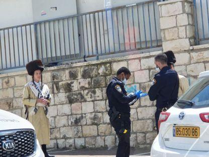 כתב אישום נגד תושב בית שמש בגין התקהלות, תקיפת שוטר ושיבוש הליכי משפט