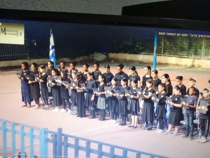 תלמידי עוזיאל בשיר לציון יום השואה