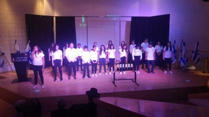 מערכת החינוך מציינת את יום הזיכרון לשואה ולגבורה בסימן 'ערבות הדדית'