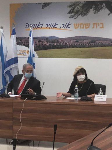 ראש הממשלה מתארח אצל עיריית בית שמש צילום: דוברות העירייה
