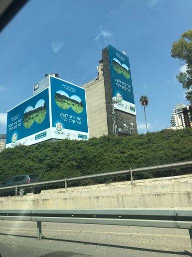 פרסום חוצות לנווה שמיר בתל אביב