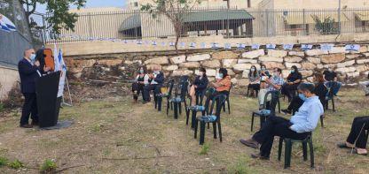 מרכז העצמה לילדים ונוער לחיזוק השורשים הציוניים בעיר