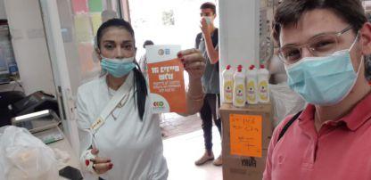 סיירת התנדבותית של בני נוער לסייע במיגור הקורונה