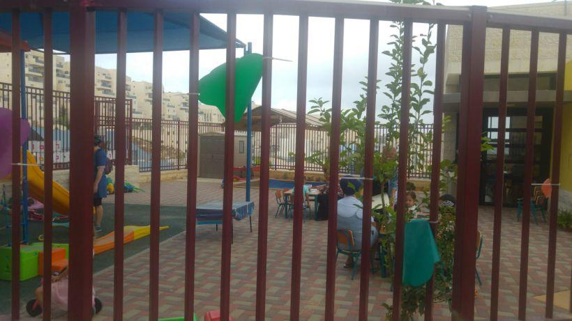 בית ספר ברמת בית שמש