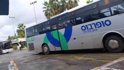 בסופרבוס שבעי רצון מרמת השירות ואיכותו