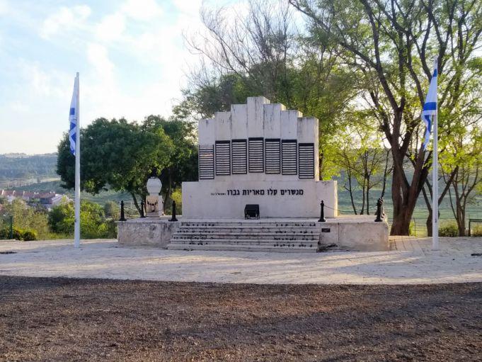 אנדרטה הזיכרון