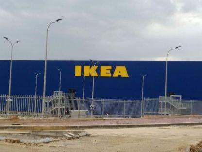 וועדת הערר המחוזית אישרה את עבירות הבניה של איקאה