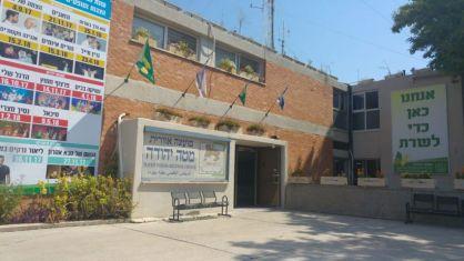 מטה יהודה מתבססת במקום השני במספר התושבים