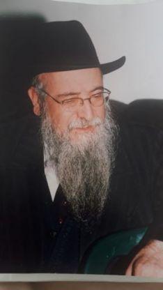 נפטר לבית עולמו הרב רחמים אדרי חבר מועצה לשעבר