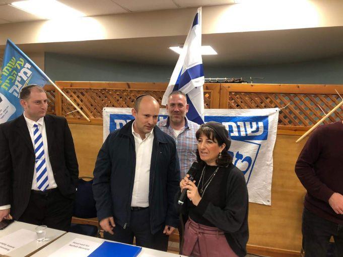 ראש הממשלה עם סגנית ראש העיר
