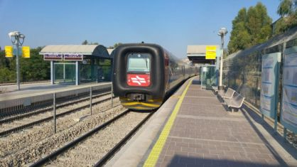 רכבת ישראל תפעיל שירות רכבות מוגבר בחגי תשרי