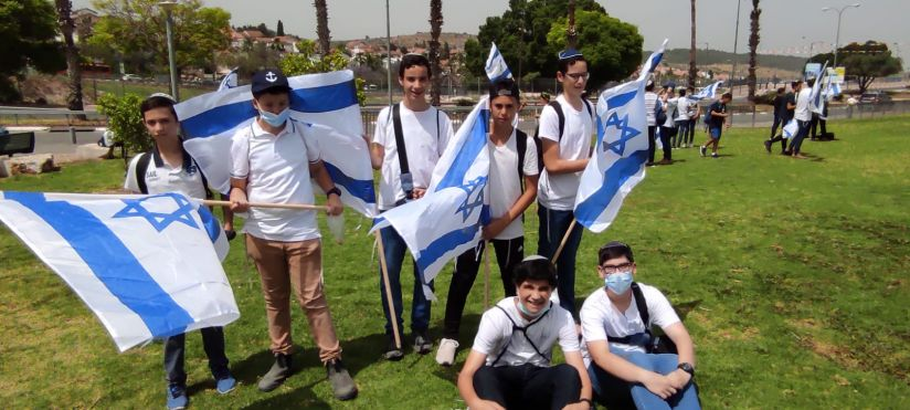 אוהבי ארץ ישראל