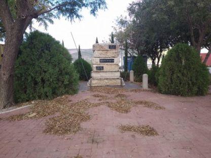 אנדרטה לזכר השואה בעיר