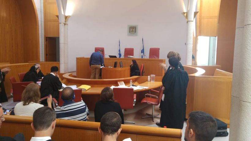 בית משפט תמונת ארכיון
