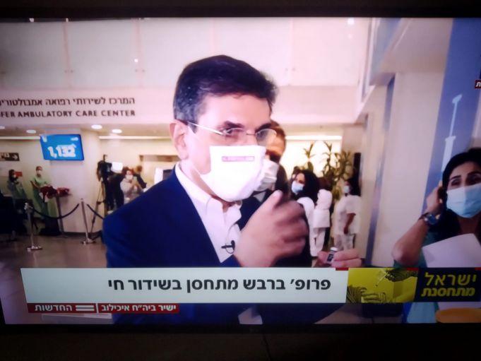 פרופ' ברבש בחיסון צילום מהטלויזיה