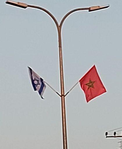 דגל מרוקו בעיר
