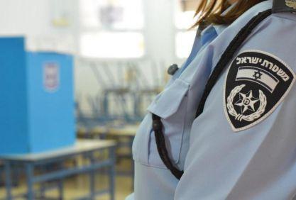 אלפי שוטרים ייתפרסו במוקדי ההצבעה והבילוי השונים, על מנת לשמור על הסדר הציבורי ולהבטיח את קיום ההליך הדמוקרטי