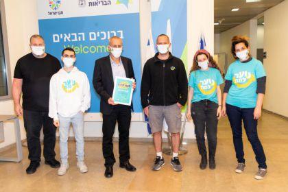 יום התודה הישראלי 2021 יצא לדרך