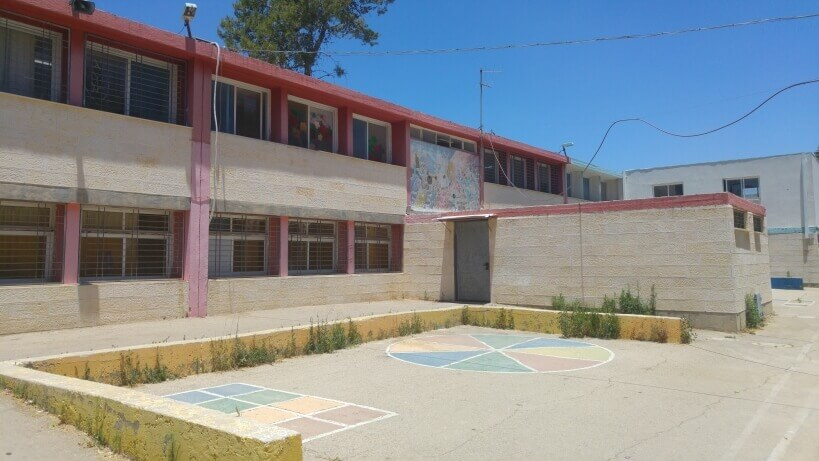 בית ספר בבית שמש