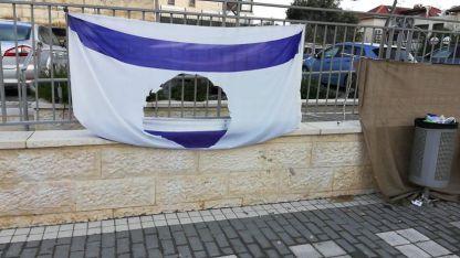 הושחת דגל ישראל בבית כנסת קהילת ציון