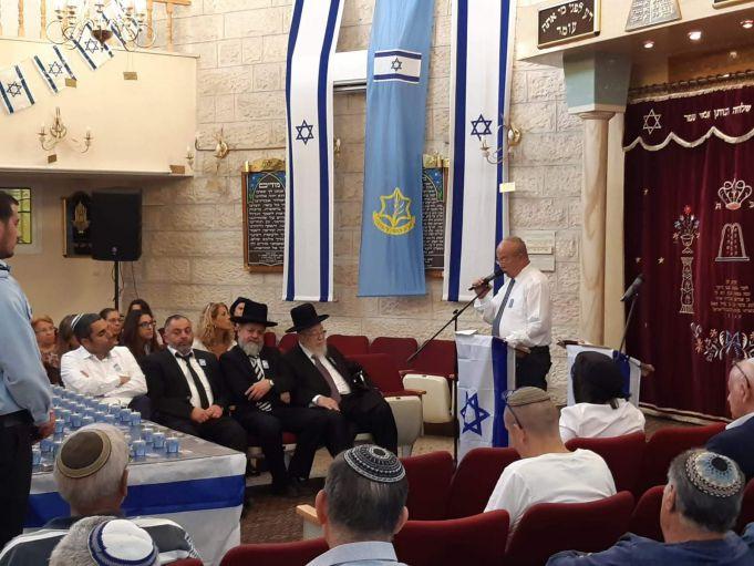 הטכס בבית הכנסת השבעה