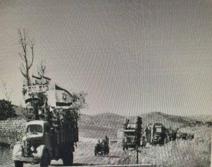 סיפורה של עיר- תערוכת תמונות וצילומים מקוריות מראשית הקמתה של בית שמש