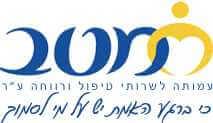 גידול במספר הקשישים הזקוקים לטיפול סיעודי בירושלים והסביבה