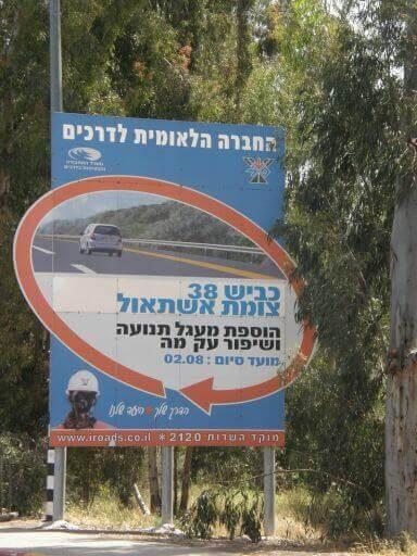 מי החל בקידום פרוייקט כביש 38?