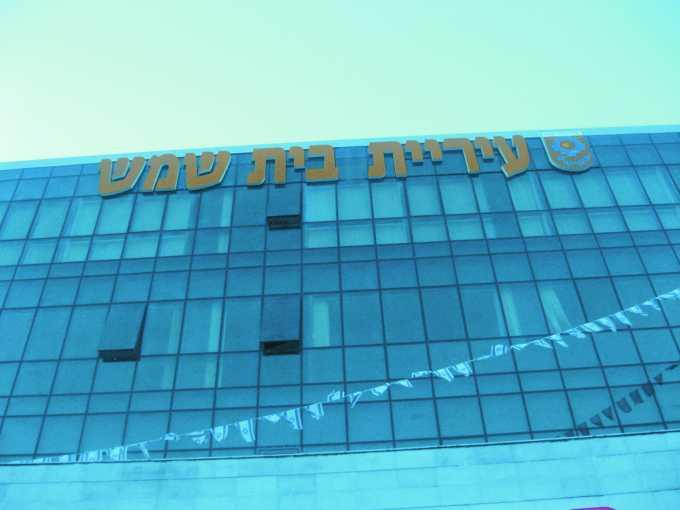 """דו""""ח מבקר המדינה חייב להגיע למשטרת ישראל"""