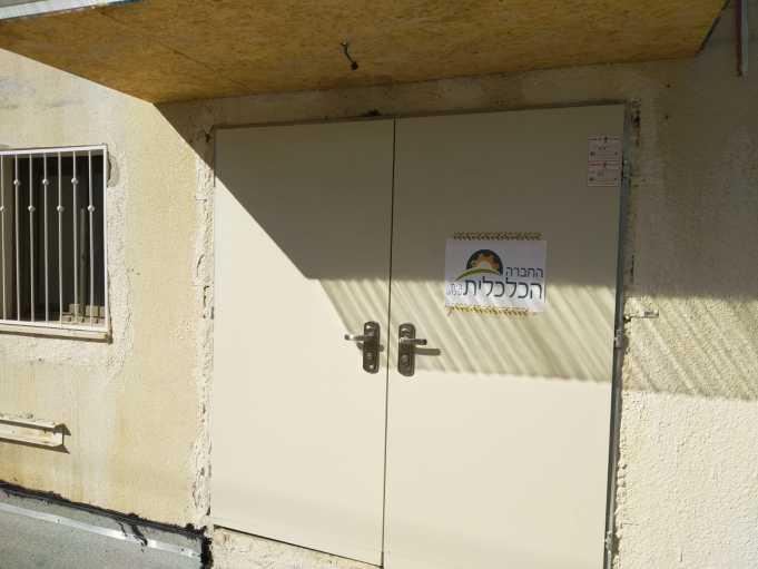 שלט קטן, על דלת ברזל