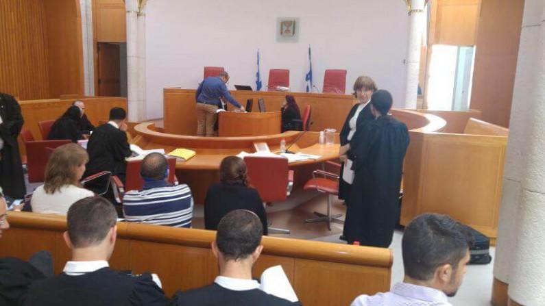 אולם ב בבית המשפט העליון
