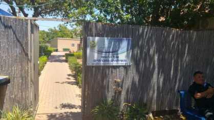 """העירייה טרם הגישה סיכומיה לעניין תביעת אומ""""ץ"""
