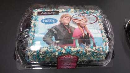 """חברת """"גילרו""""נבחרה על ידי רשת Mercadona הספרדית כספקית הבלעדית של הדפסי עוגה אכילים"""