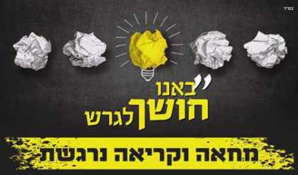 """משה אבוטבול יוצא למאבק: """"ההחלטה על סגירת משרדי חברת החשמל בעיר, תפגע בתנופת ההתפתחות של העיר"""""""