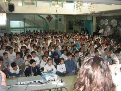 בתי ספר של החופש הגדול ללא כל עלות בכל מוסדות החינוך