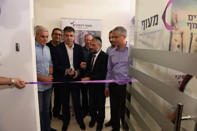 סניף חדש של מעוף יסייע לעסקים בעיר בית שמש וביישובי מטה יהודה. שקלים