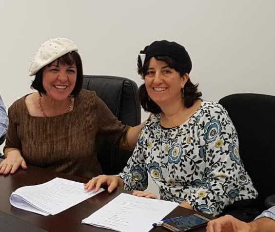 הבית היהודי:מסירת המועצה הדתית לידי שס היא בגידה בערכי הציונות הדתית