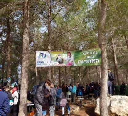 חגיגה ביער בשיתוף תלמידי וילדי עמותת חברים לרפואה ביער אשתאול נווה שלום