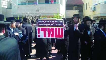 העירייה נכנעה לקיצוניים ומקיימת אירוע עבור הציבור החרדי בשכונה חילונית