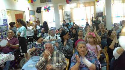 ימי תשובה וסליחות במרכז יום לקשיש