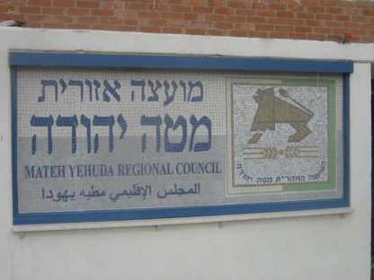 הוועדה המחוזית דחתה בקשה לפיתוח מתחם תיירותי בכניסה לתרום