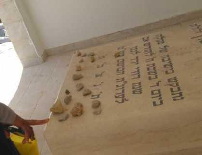 בחלקה החרדית בבית העלמין אין קבורה לחרדים ספרדים