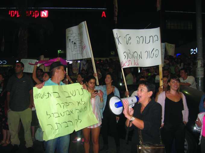 הפגנת המונים נגד זיוף הבחירות
