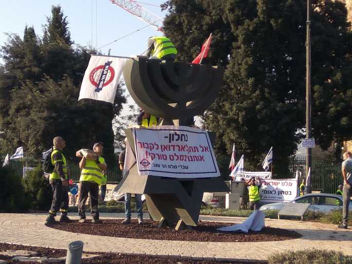 עובדי מפעל מלט בית שמש מפגינים בשעה זו מול הכנסת.
