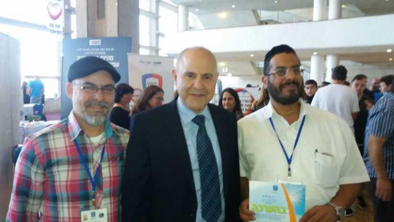 עם שמואל אבוהב, גמליאל וטפירו