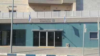 תבע את דואר ישראל על רשלנות ופגיעה בפרטיות וזכה