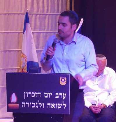 """סגן ראש העיר שיטרית בטכס המרכזי: """"מותר לנו לא להסכים, אסור לנו לשכוח שאנחנו בני אותו עם""""."""