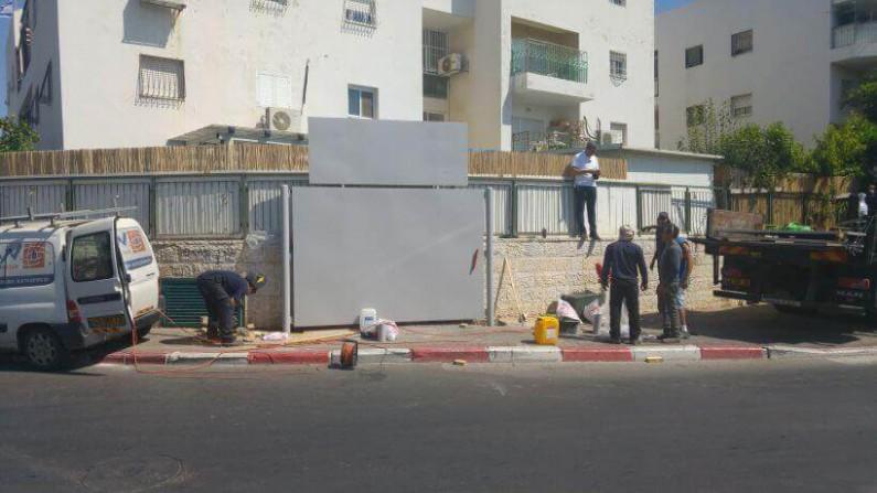300 לוחות מתכת יפוזרו בעיר, שיפור פני העיר בסכנה