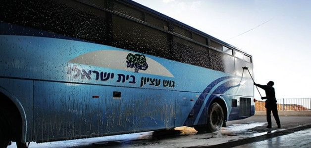 אוטובוס בניקיון