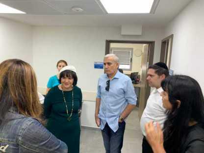 משרד הבריאות פתח סניף בעיר